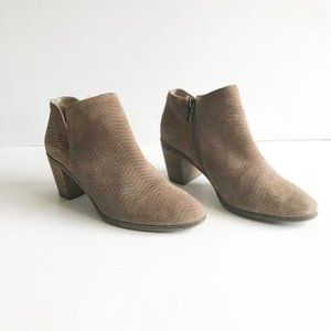Lucky Brand Pickla Booties